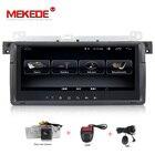 MEKEDE Car Multimedi...