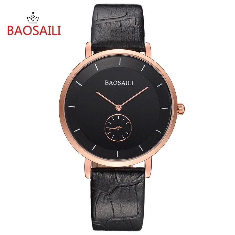 BAOSAILI 1047 Wit Herenhorloge Minimalistisch Zakelijk Luxur Horloges - Herenhorloges