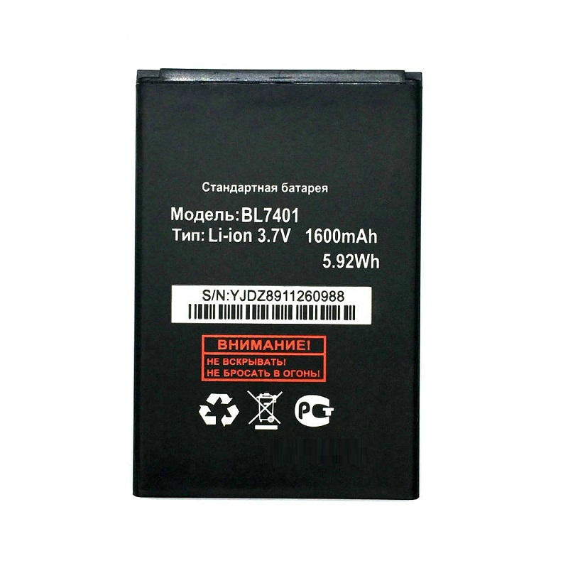 High quality 1600mah <font><b>BL7401</b></font> battery For <font><b>FLY</b></font> IQ238 iq238 mobile phone image
