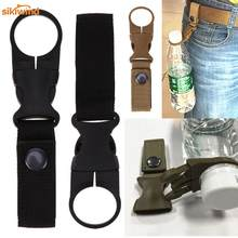 Multifunction Molle Webbing Backpack Hanger Hook Carabiner Water Bottle Camping Hike EDC Buckle Hook Holder Travel Kit Tool Clip(China)
