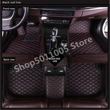 New Car Floor Mats For Jaguar Xf Xe Xjl Xj6 Xj6l F-pace F-type Brand Firm Soft Accessories Styling Custom