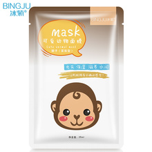 BINGJU 1 pcs Skin Care Sheep/Panda/Dog/Tiger Facial Mask Moisturizing Whitening Nourish  Cute Animal Face Masks Skin care