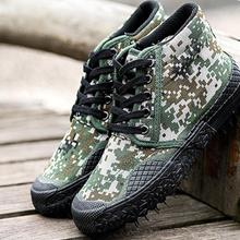Camouflage Military Men Boots