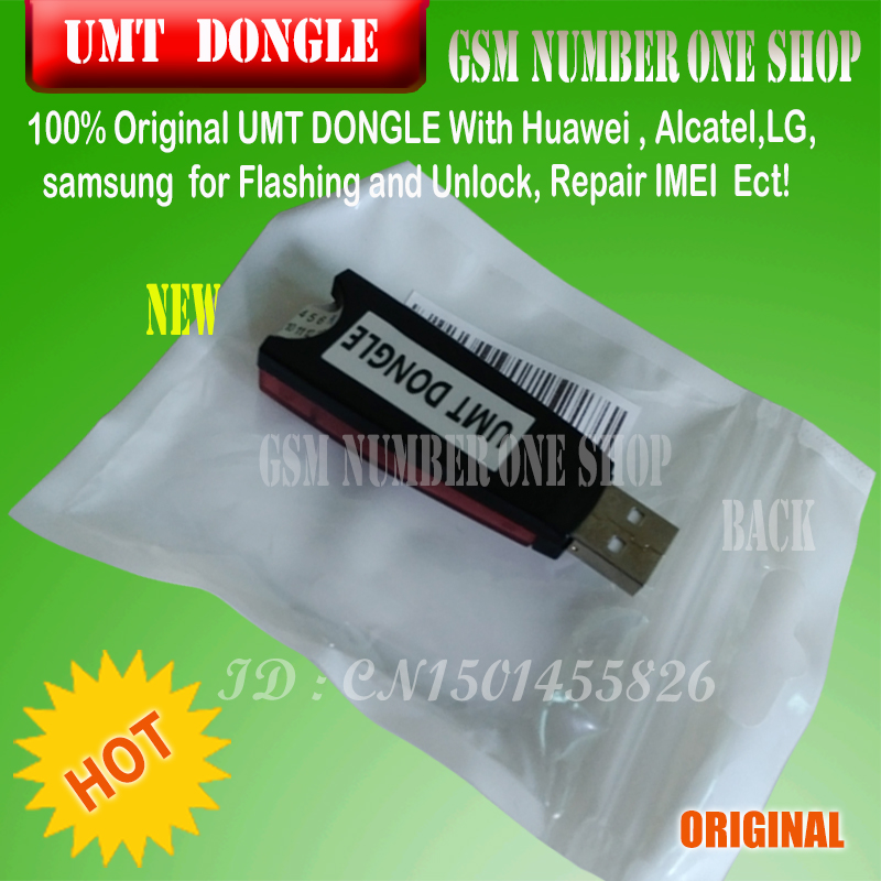 Dongle ultimatif werkzeug dongle umt pour huawei pour alcatel pour lg pour samsung blinkt und entsperrenDongle ultimatif werkzeug dongle umt pour huawei pour alcatel pour lg pour samsung blinkt und entsperren