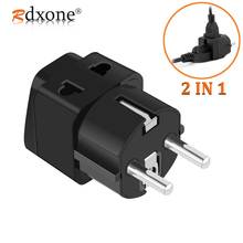 Rdxone European Plug Travel Adapter Schuko Type E/F for Russia ,Germany, France, Europe - Grounded 2 in 1 цена