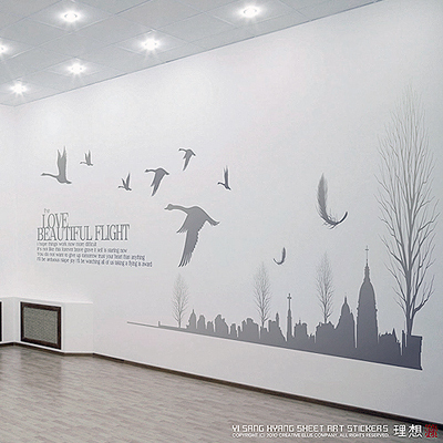 Wall Design Stickers - All About Wall Stickers