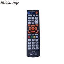 Elistooop אוניברסלי מרחוק Controll מקצועי שלט רחוק עם ללמוד פונקציה תומך טלוויזיה SAT DVD חכם בקרת Part2018