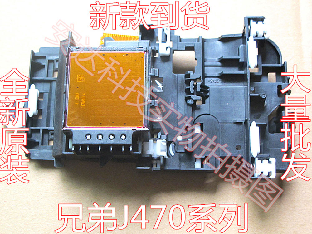 ORIGINAL Printhead Print Head for Brother MFC J245 J285 J450 J470 J475 J650 J870 J875 J450DW J470DW J475DW J650DW J870DW J875DW