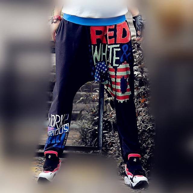 just.be.never plus size clothes free trousers woman pants casual harem  pants hip d669a0d6f157