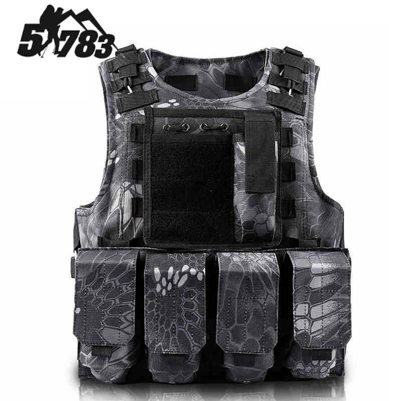 51783 ապրանքանիշ FSBE Vest Hunting Army CS Paintball Go - Սպորտային հագուստ և աքսեսուարներ - Լուսանկար 4
