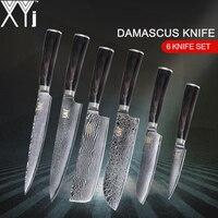 XYj Дамасская сталь кухонные ножи 8
