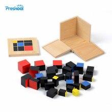 Brinquedo do bebê montessori trinomial cubo matemática para educação infantil pré escolar formação aprendizagem brinquedos ótimo presente