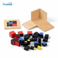 Dinosaurio bebé Montessori juguete Trinomial cubo matemáticas para la Educación de la primera infancia preescolar formación aprendizaje juguetes de gran regalo