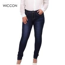 2018 Winter autumn fashion brand plus size font b jeans b font blue color casual denim
