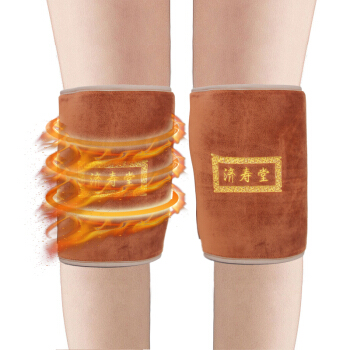 Jishou Church Electric Knee Pads Keep Warm Arthritis A Pair of Leg Warmers