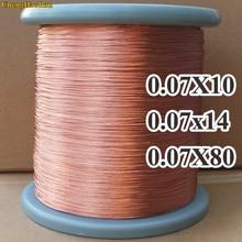 ChengHaoRan 1 medidor 0.07X10 0.07x14 0.07X80 Vertentes ações luz feixe de fios trançados de cobre Litz fio Encalhado fio de cobre rodada