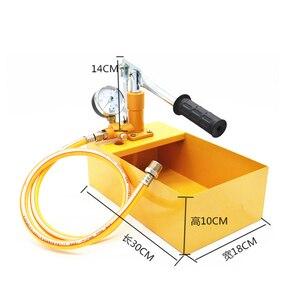 """Image 2 - الألومنيوم 2.5MPa 25 كجم اختبار الضغط المياه دليل مضخة اختبار هيدروليكية آلة مع G1/2 """"خرطوم"""
