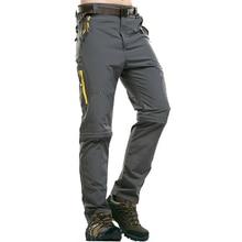 NaranjaSabor 2017 Summer Quick Dry Men's Pants Men Trousers Removable Sweatpants Waterproof Army Pants Mens Brand Clothing 5XL