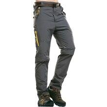 NaranjaSabor 2018 Summer Quick Dry Men's Pants Men Trousers Removable Sweatpants Waterproof Army Pants Mens Brand Clothing 5XL