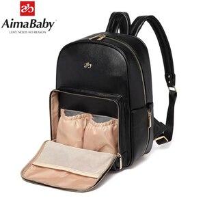 Image 3 - Puレザーおむつバックパック、ベビーおむつバッグママ旅行おむつ袋の変更パッドとベビーカー