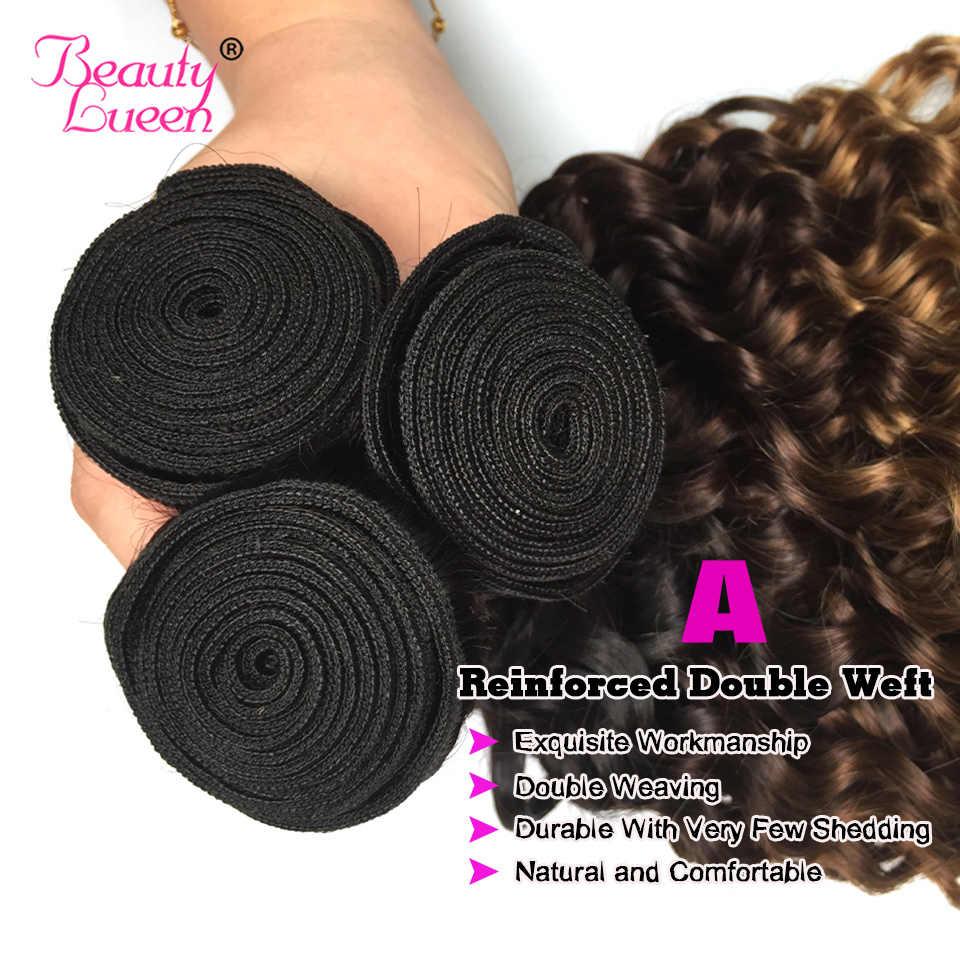 Эффектом деграде (переход от темного к глубокая волна бразильские пучки волос плетение T1B/4/27 человеческих волос три тона эффектом деграде (переход от темного к волосы цвета блонд для наращивания 1 шт. можно купить 3 или 4 Связки человеческих волос