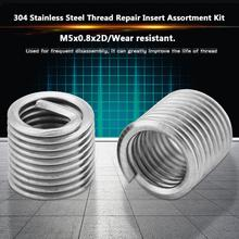 100Pcs 304 Stainless Steel Inserts Wire Screw Sleeve Thread Repair Insert Assortment Kit Wire Thread Inserts M5x0.8x2D m6 1 0p 100pcs 1d 1 5d 2d 2 5d 3d each 20pcs 304 stainless steel bolt thread inserts kit thread repair recoil insert t0120