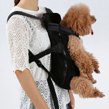 Breathable Pet Knapsack Dog Carrier Legs-Out Mesh Front Hands-Free Chest Backpack Bag for Dog Cat Puppy Traveling Hiking Outdoor цены
