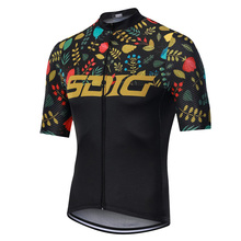 Pas Normal Studios Solitude White Jersey 2019 Pro race Summer roupa ciclismo 100% Polyester aero short sleeve cycling clothing