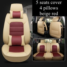 5 Seats Car Seat Cover fit FORD Territory/Super Duty/S-Max/Ranger/Figo/Falcon/C-max/Everest/ST/Tourneo Courier car accessories(China)
