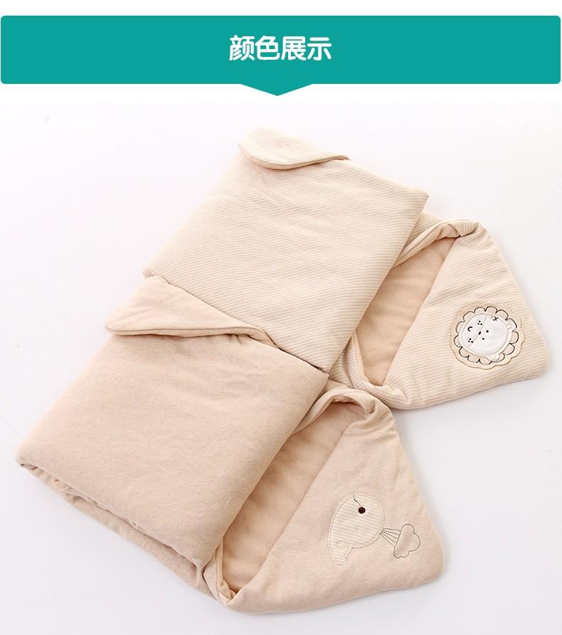 oversized sleeping bags (3)