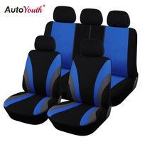 Classic Car Seat Covers Universal Fit Most SUV Truck Car Seat Protector Car Styling 3 Color Seat Cover For peugeot 307 golf 4