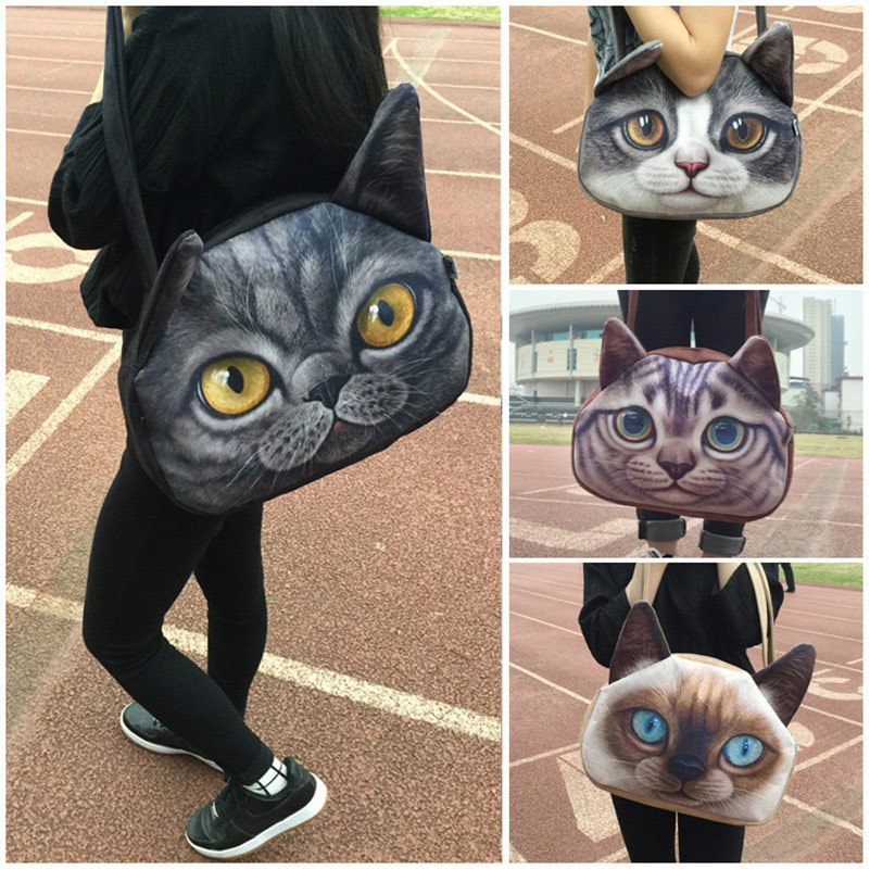 Lovely Female Big Size Cute Cat 3D Sling Bag - Poshycats