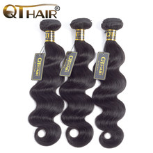 QThair Brazilian Body Wave Hair 100 Human Hair Weave Bundles Non Remy Natural Black Color Can Buy 3/4 Bundles or Mixed Length