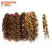 Модные IDOL волосы, пряди, свободные, глубокая волна, синтетические волосы для наращивания, натуральный цвет, Омбре, пряди волос, 3 шт., 18 дюймов