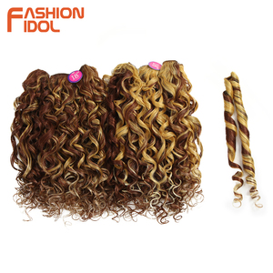 FASHION IDOL Hair Bundles Loose Deep Wave Synthetic Hair Extensions Nature Color Ombre Hair Bundles 3 PC 18 Inch Free Shipping