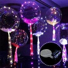 18-дюймовый светящийся светодиодный шар 3 м светодиодный воздушный шар струнные огни круглый пузырь гелий воздущные шары Детские игрушки Свадебная вечеринка украшения
