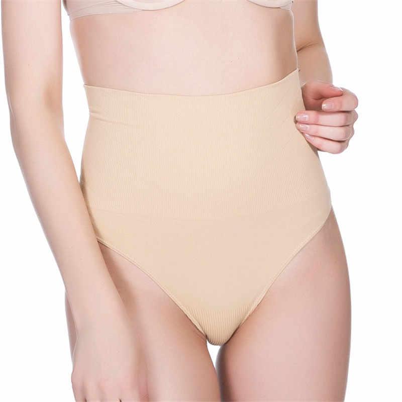 bc7ca7066a ... Women High Waist Trainer Tummy Slimming Control Cincher Underwear Body  Shaper Thong G-string Butt ...
