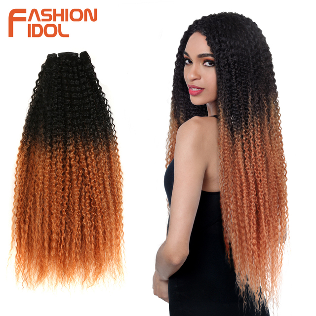 Fashion Idol Afro Kinky Curly Hair Bundles Ombre Brown 28 32 Inch