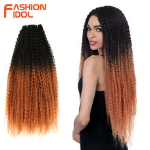 FASHION IDOL Afro Kinky Curly Hair Bundles Ombre Brown 28-32 Inch 120g Synthetic Hair Long Curly Hair Extensions For Black Women(China)