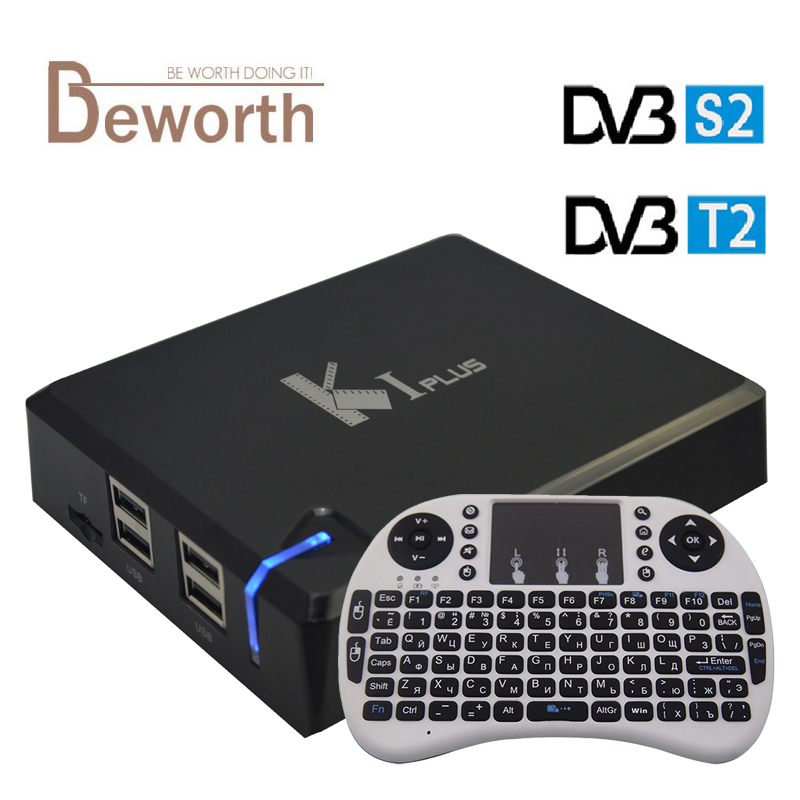 Original KI Plus T2+S2 Android 5.1 TV Box Amlogic S905 Quad Core 64-bit 1GB/8GB K1 DVB-T2 DVB-S2 Ccamd Newcamd Smart Set-top Box k1 dvb s2 android 4 4 2 amlogic s805 quad core tv box