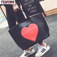 Женская сумка-тоут с красным сердцем, роскошная дизайнерская кожаная сумка, 2 комплекта, большая сумка на плечо, модная большая сумка для покупок, брендовая