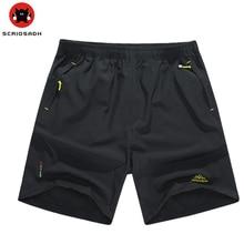 Summer Outdoor sports Men's Shorts Camping quick-drying shorts men breathable fishing loose Big yards sports shorts