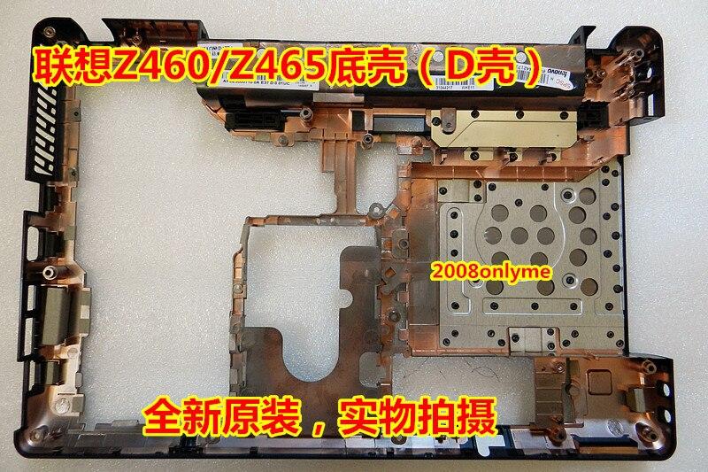 FOR lonovo Z460D D shell Bottom