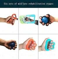 Пожилого пациента упражнения рукоятки для gripps ход Массажер для пальцев рук сила реабилитации тренажеры