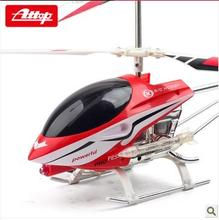 Super Cool New arrvia Rc helicopter YD812 2.4G 4CH 6-Axis Gyro Flybarless remote control toy  with radio conrtrol VS SF557A