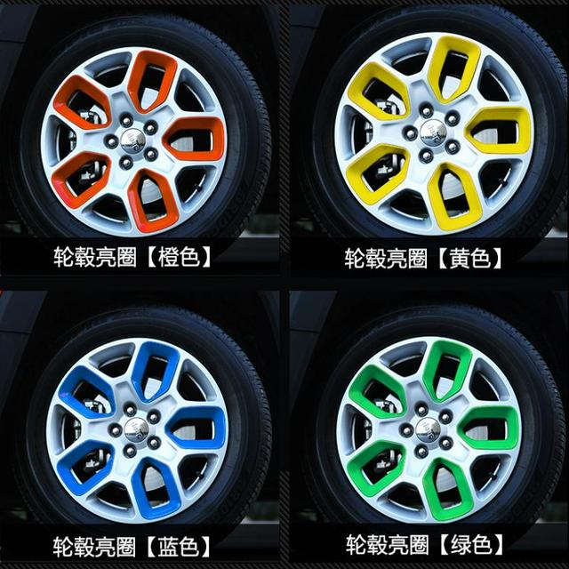Car Styling For Jeep Renegade Accessories Wheel Hub Sticker Stickers Cover Rim Protector