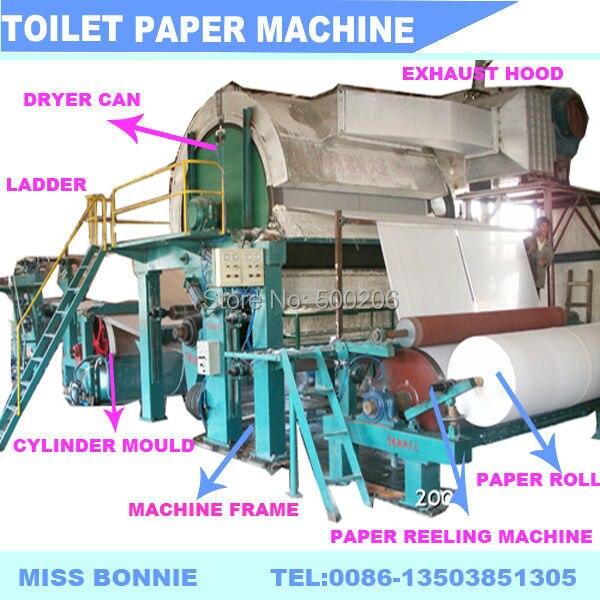 US $10526 32 |Zhengzhou Guangmao2014 new product 1880mm Toilet/tissue paper  making machine,paper machinery,paper recycling machine price في