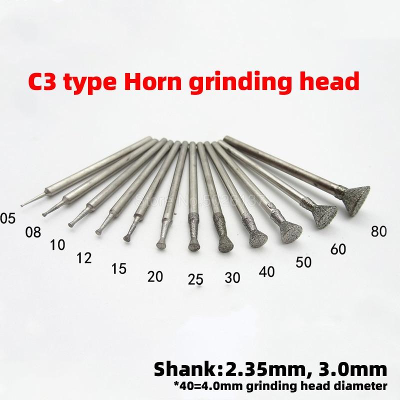 1Pcs C3 Type Horn Nail Jade Carving Grinding Heads Diamond Bits Stylus Stone Engraving Needle Glass Polishing Sharpening Wheel