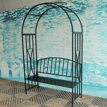 Outdoor gardening flower rack with arch seat metal climbing rattan rack flower rack iron art arch with bench Park chair цены