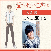 TV动画《骚动时节的少女们啊》7月5日开播!30秒宣传CM公开- ACG17.COM